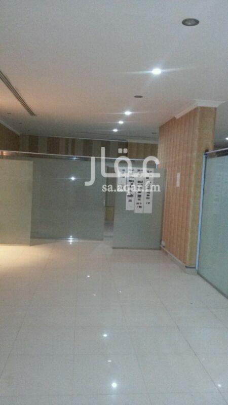 مكتب تجاري للإيجار في شارع الشيخ حسن بن حسين بن علي ، حي الحمراء ، الرياض