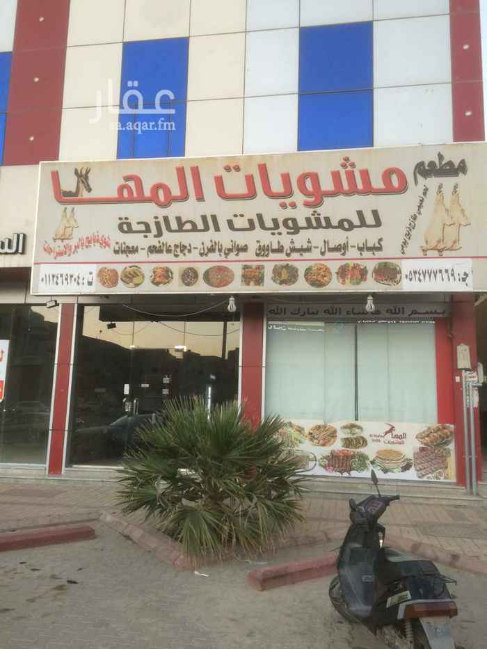 محل للبيع في شارع الصحابة ، حي اشبيلية ، الرياض