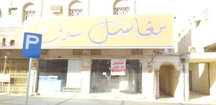 محل للبيع في شارع الشيخ حسن بن حسين بن علي ، حي الخليج ، الرياض ، الرياض