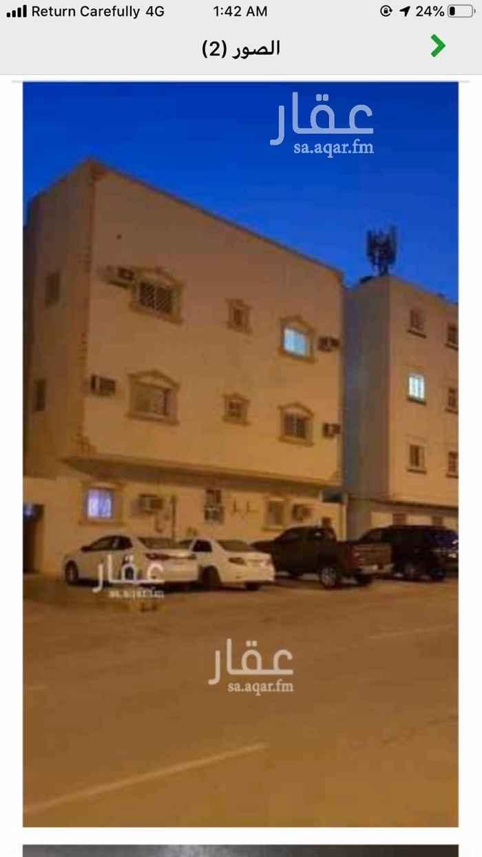 عمارة للبيع في شارع اوس بن عوف ، حي العقيق ، الرياض ، الرياض