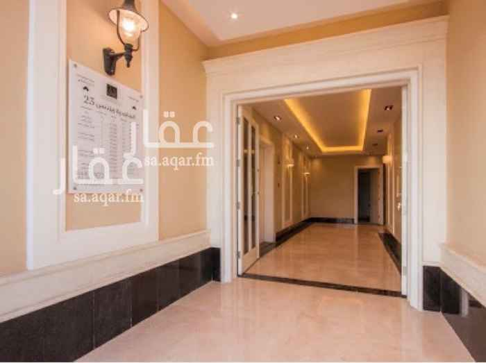 شقة للبيع في الرياض ، حي الملقا ، الرياض