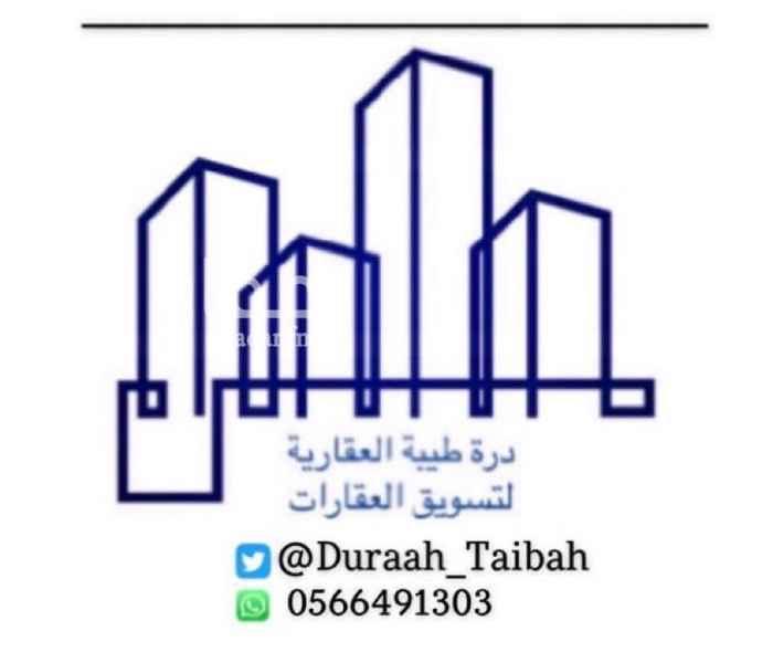 شقة للبيع في شارع احمدابن عصام ، حي شظاة ، المدينة المنورة