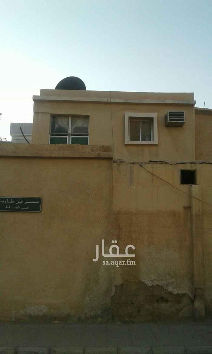 فيلا للبيع في شارع مصعب بن عمير ، حي الضباط ، الرياض