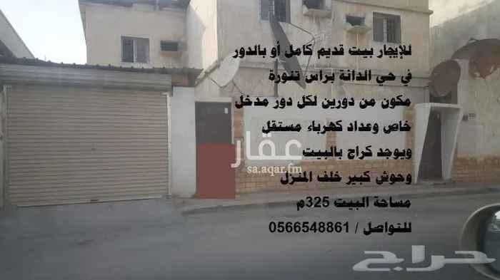بيت للإيجار في شارع 12 ، حي الدانة ، رأس تنورة ، راس التنورة