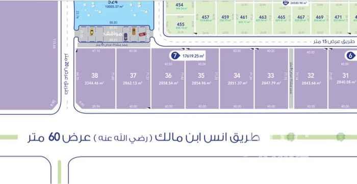 أرض للإيجار في شارع انس ابن مالك ، حي النرجس ، الرياض ، الرياض