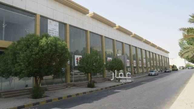 محل للإيجار في شارع عمر المختار ، حي ثليم ، الرياض