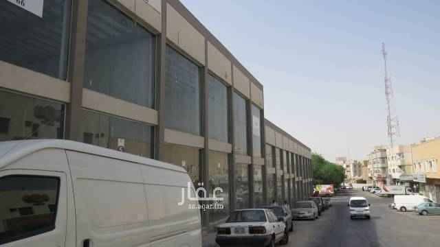 محل للإيجار في شارع السند ، حي العمل ، الرياض