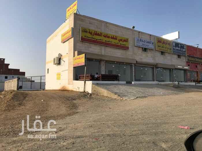 محل للإيجار في طريق عسفان ، حي الرياض ، جدة ، الجموم