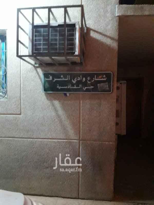 عمارة للبيع في حي القادسية ، الرياض ، الرياض
