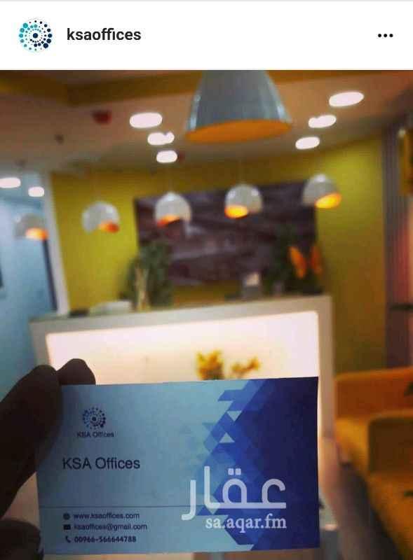 مكتب تجاري للإيجار في شارع عماره اليمني ، حي الفيصلية ، جدة