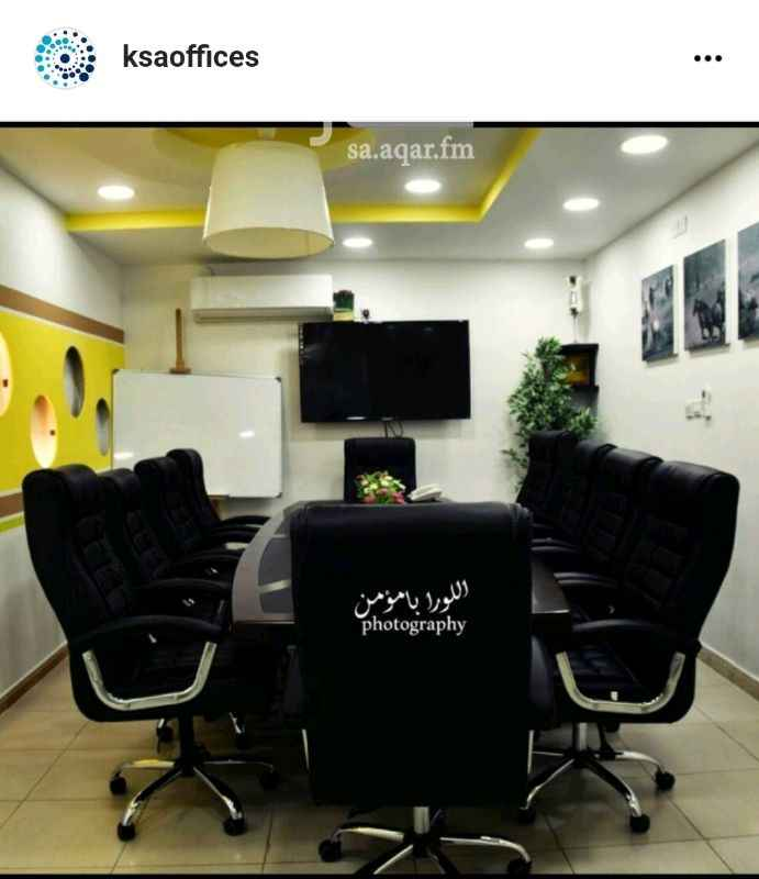 مكتب تجاري للإيجار في طريق الامير سلطان ، جدة