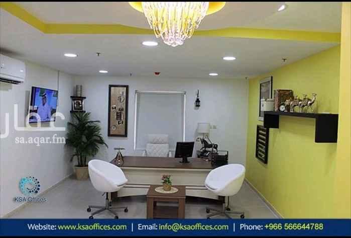 مكتب تجاري للإيجار في شارع الإمام الشافعي ، حي الفيصلية ، جدة