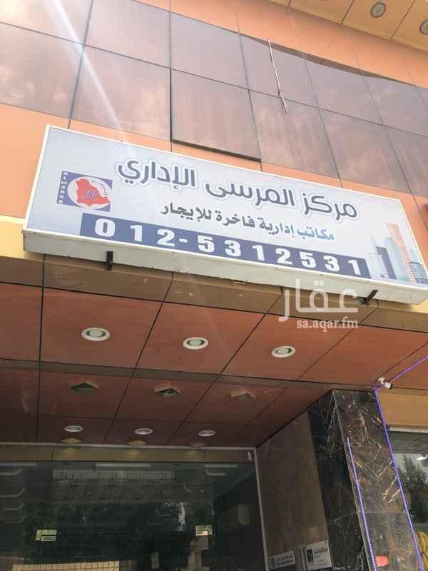 مكتب تجاري للإيجار في شارع الغزوات ، حي العوالي ، مكة