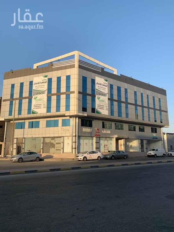 مكتب تجاري للإيجار في شارع جدة ، حي الثقبة ، الخبر ، الخبر
