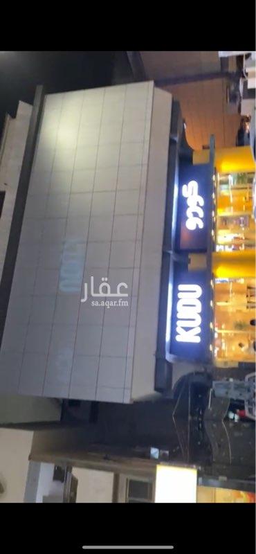 عمارة للإيجار في شارع صقر قريش ، حي السلامة ، جدة ، جدة