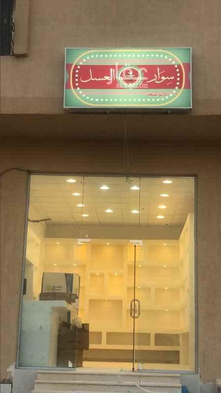 محل للإيجار في شارع عبدالرحمن بن سالم بن عتبة ، حي الملك فهد ، المدينة المنورة ، المدينة المنورة