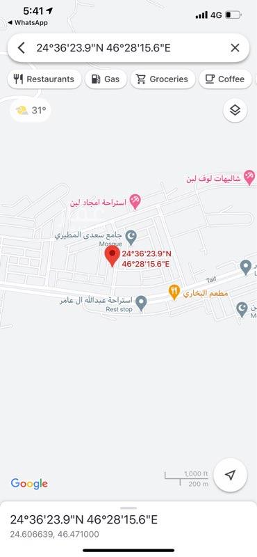 أرض للبيع في شارع الحياري ، حي لبن ، الرياض ، الرياض