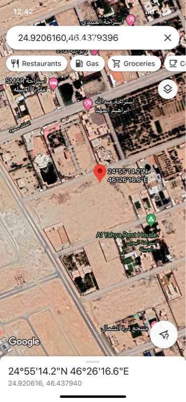 أرض للبيع في شارع الملك سعود ، الجبيلة ، الدرعية