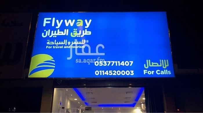 محل للبيع في شارع السيل الكبير ، حي الغدير ، الرياض ، الرياض