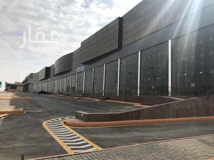 مكتب تجاري للإيجار في حي الخنساء ، مكة