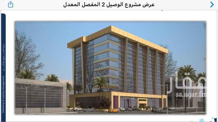 عمارة للإيجار في شارع العليا ، حي الورود ، الرياض ، الرياض