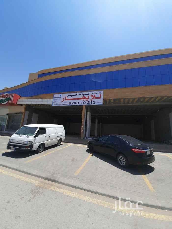 محل للإيجار في طريق الدمام الفرعي ، حي اليرموك ، الرياض ، الرياض