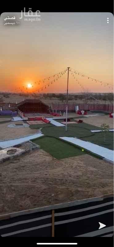 مخيم للإيجار في طريق عسفان ، جدة