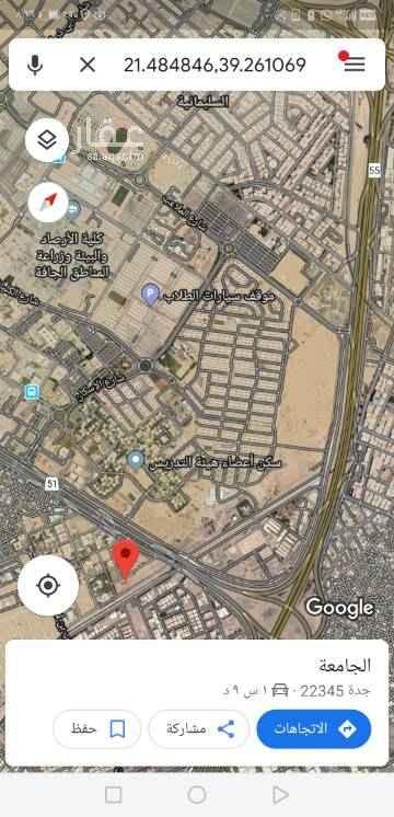أرض للبيع في حي الجامعة ، جدة