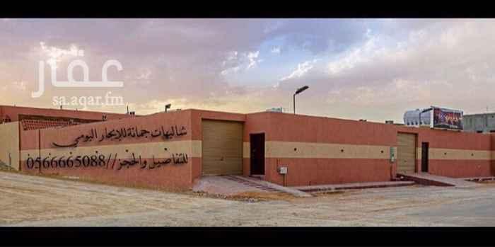 استراحة للإيجار في شارع أحمد البرادعي ، حي القيروان ، الرياض ، الرياض