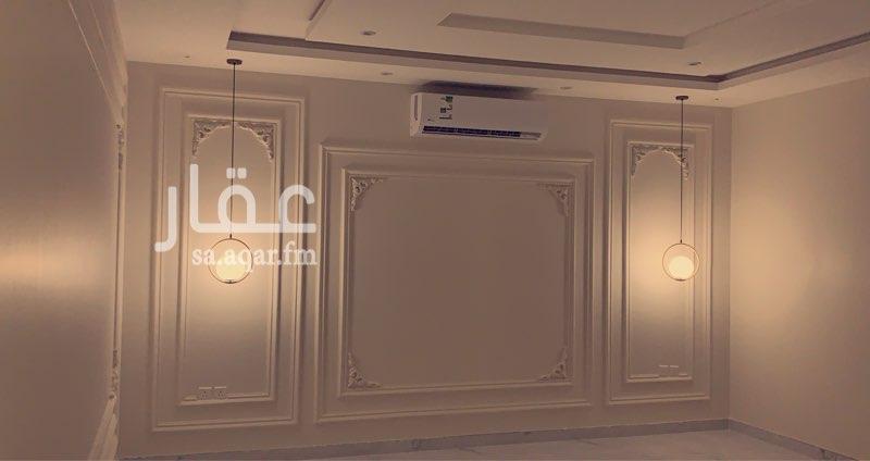 شقة للإيجار في شارع رقم 336 ، حي النرجس ، الرياض ، الرياض