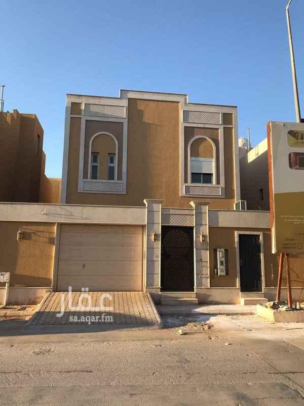 فيلا للإيجار في الرياض ، حي الندى ، الرياض