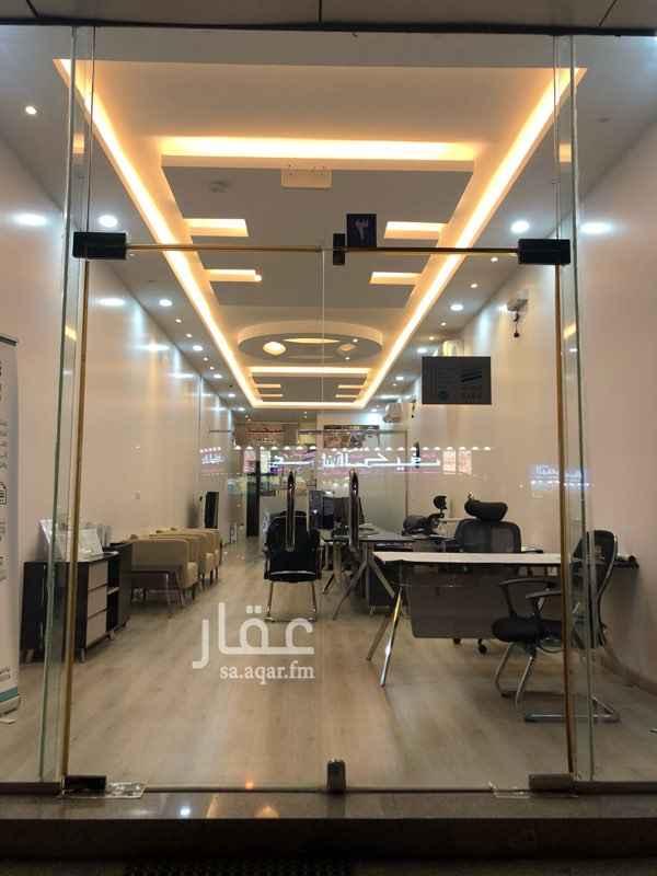 محل للبيع في طريق الأمير محمد بن سعد بن عبدالعزيز ، الرياض ، الرياض