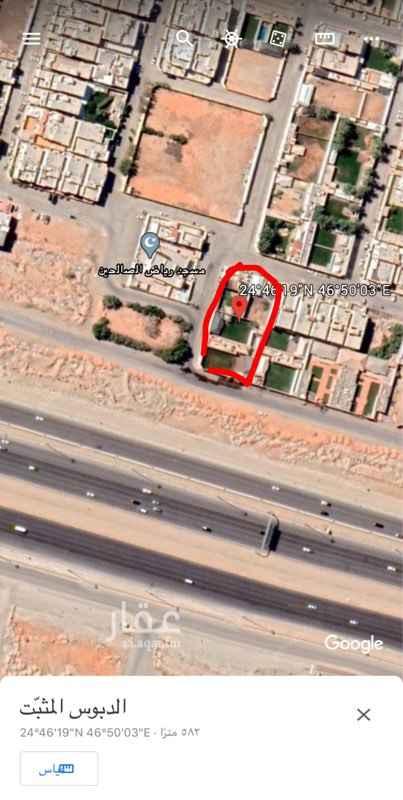 أرض للبيع في حي النهضة ، الرياض ، الرياض