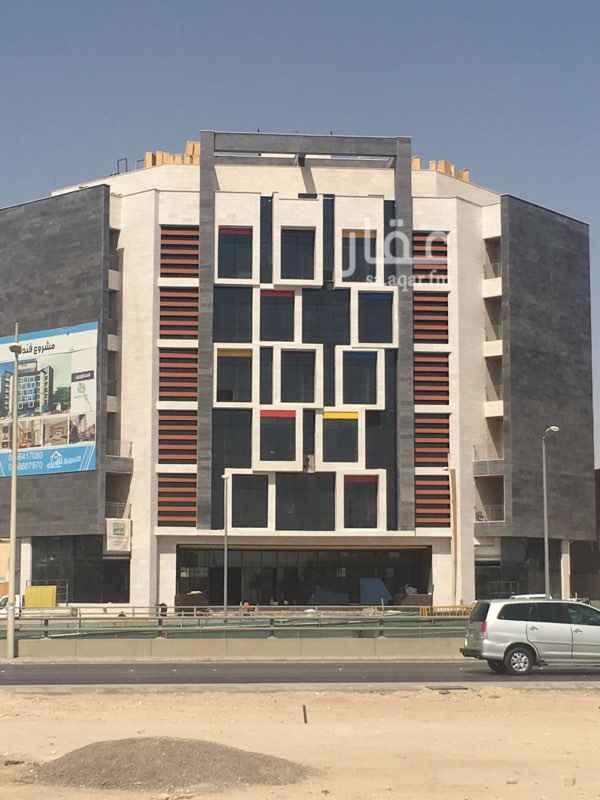 عمارة للبيع في طريق الملك عبدالله بن عبدالعزيز الفرعي ، حي المغرزات ، الرياض