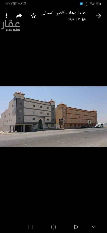 شقة للبيع في شارع المسراب ، حي اليرموك ، الرياض