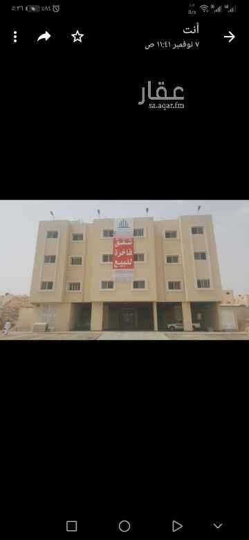 شقة للبيع في شارع الشهاب الطائفي ، حي الشفا ، الرياض ، الرياض