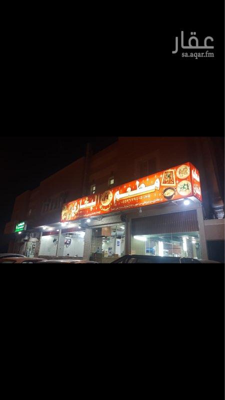 فيلا للبيع في شارع المشرق ، حي ظهرة لبن ، الرياض ، الرياض