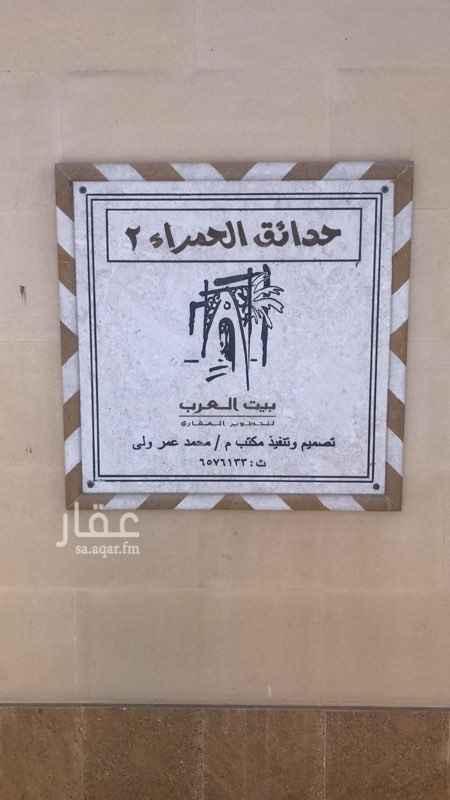 شقة للإيجار في شارع القدس ، حي الحمراء ، جدة ، جدة