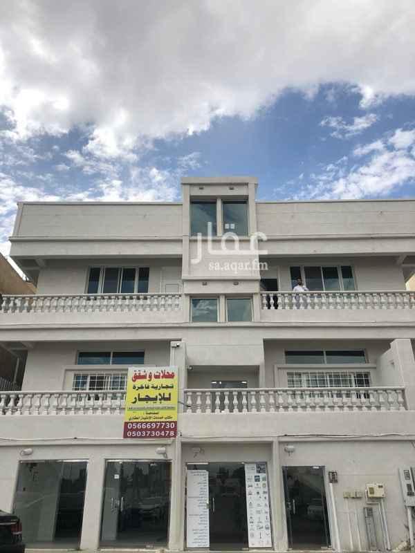 شقة للإيجار في حي الربيع ، خميس مشيط ، خميس مشيط