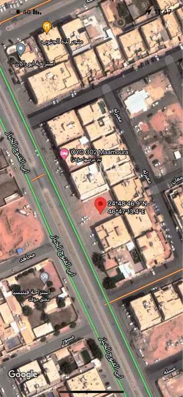 أرض للإيجار في شارع ابي الفتوح الخباز ، حي اليرموك ، الرياض ، الرياض