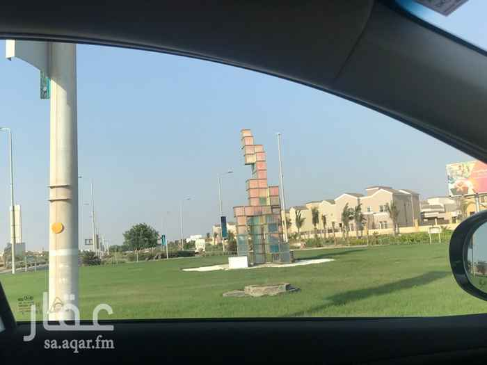 شقة للبيع في مدينة الملك عبد الله الاقتصادية