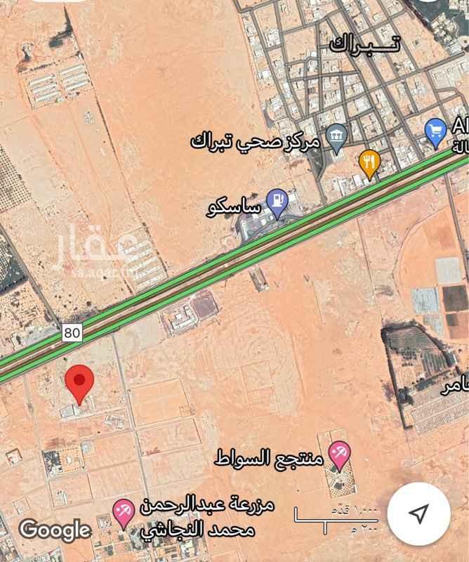 استراحة للبيع في طريق مكة المكرمة ، تبراك ، القويعية