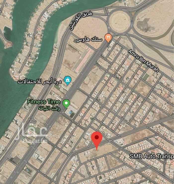 أرض للبيع في شارع سفيان بن عوف ، حي ابحر الجنوبية ، جدة