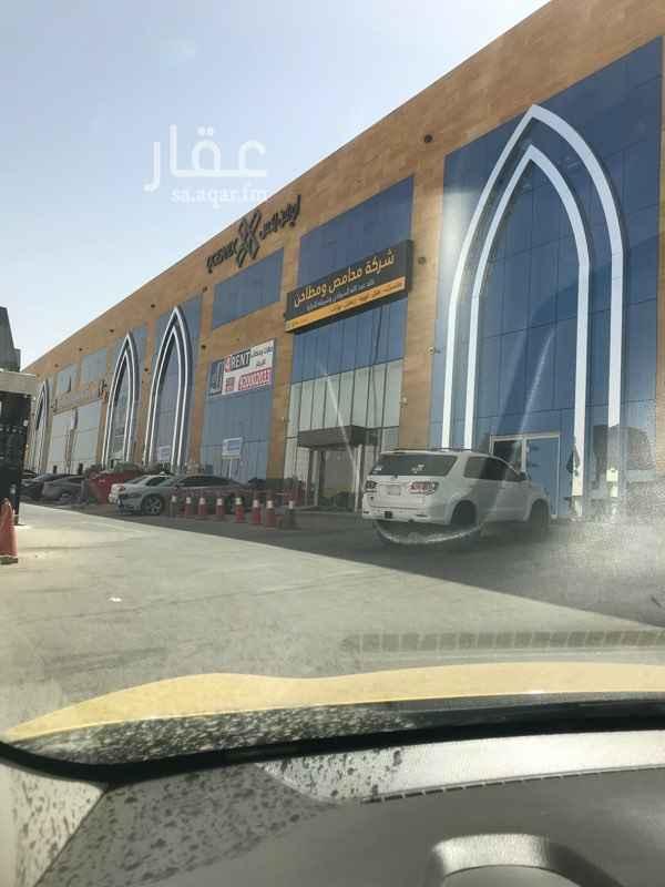 مكتب تجاري للإيجار في حي الندى ، الرياض ، الرياض
