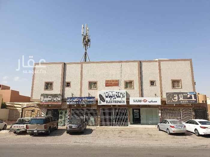 عمارة للبيع في شارع البحار ، حي الحمراء ، الرياض