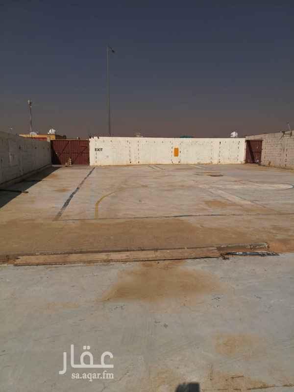 أرض للإيجار في طريق ابو عبيدة عامر بن الجراح ، حي السعادة ، الرياض