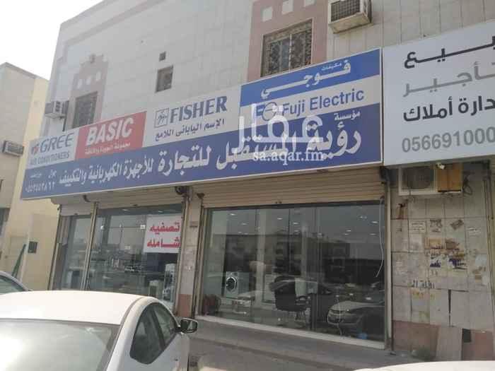 محل للبيع في شارع شبه الجزيرة ، حي السعادة ، الرياض