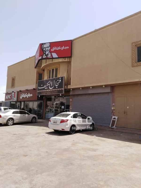 عمارة للإيجار في شارع شبه الجزيرة ، حي السعادة ، الرياض ، الرياض