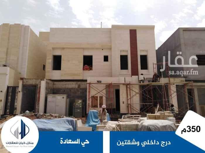 فيلا للبيع في طريق ابو عبيدة عامر بن الجراح ، حي السعادة ، الرياض ، الرياض
