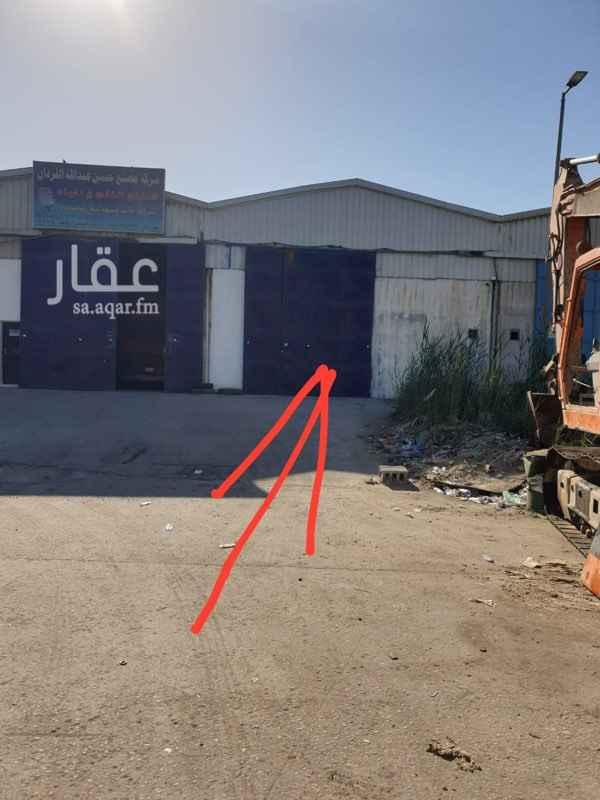 مستودع للإيجار في شارع عمر بن الخطاب ، حي الصناعية ، الدمام ، الدمام